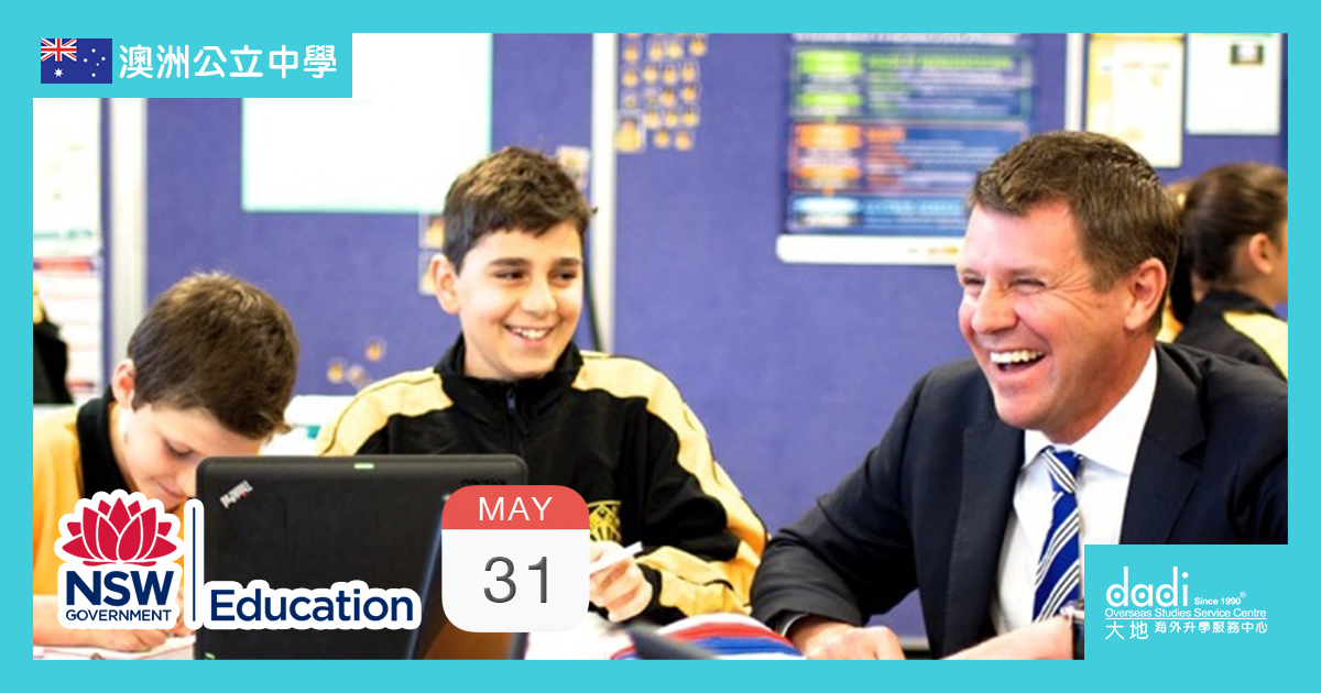 NSW-Government-School-Appointment