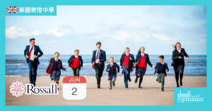 Rossall-School-Appointment_2JUN