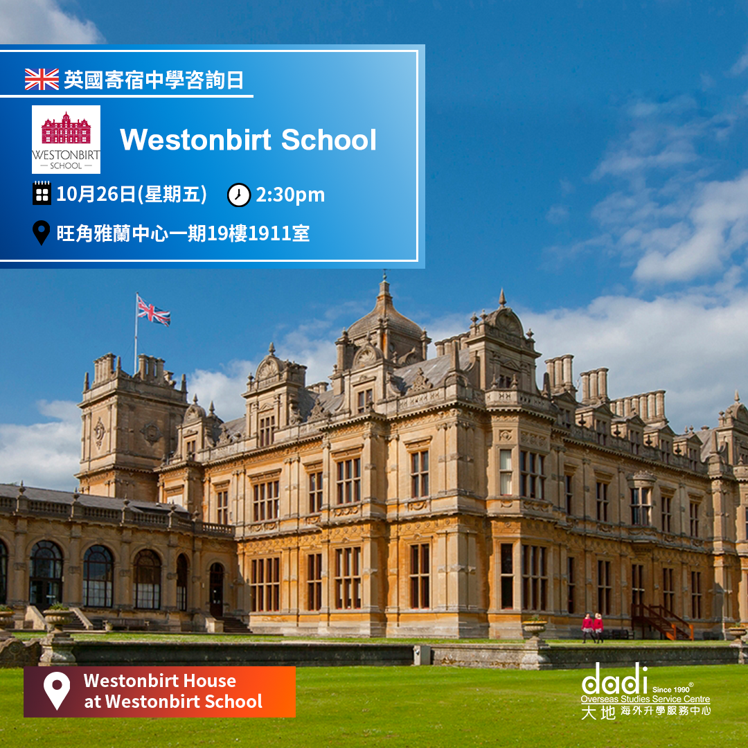 Westonbirt-School-Appointment-26OCT2018_Instagram