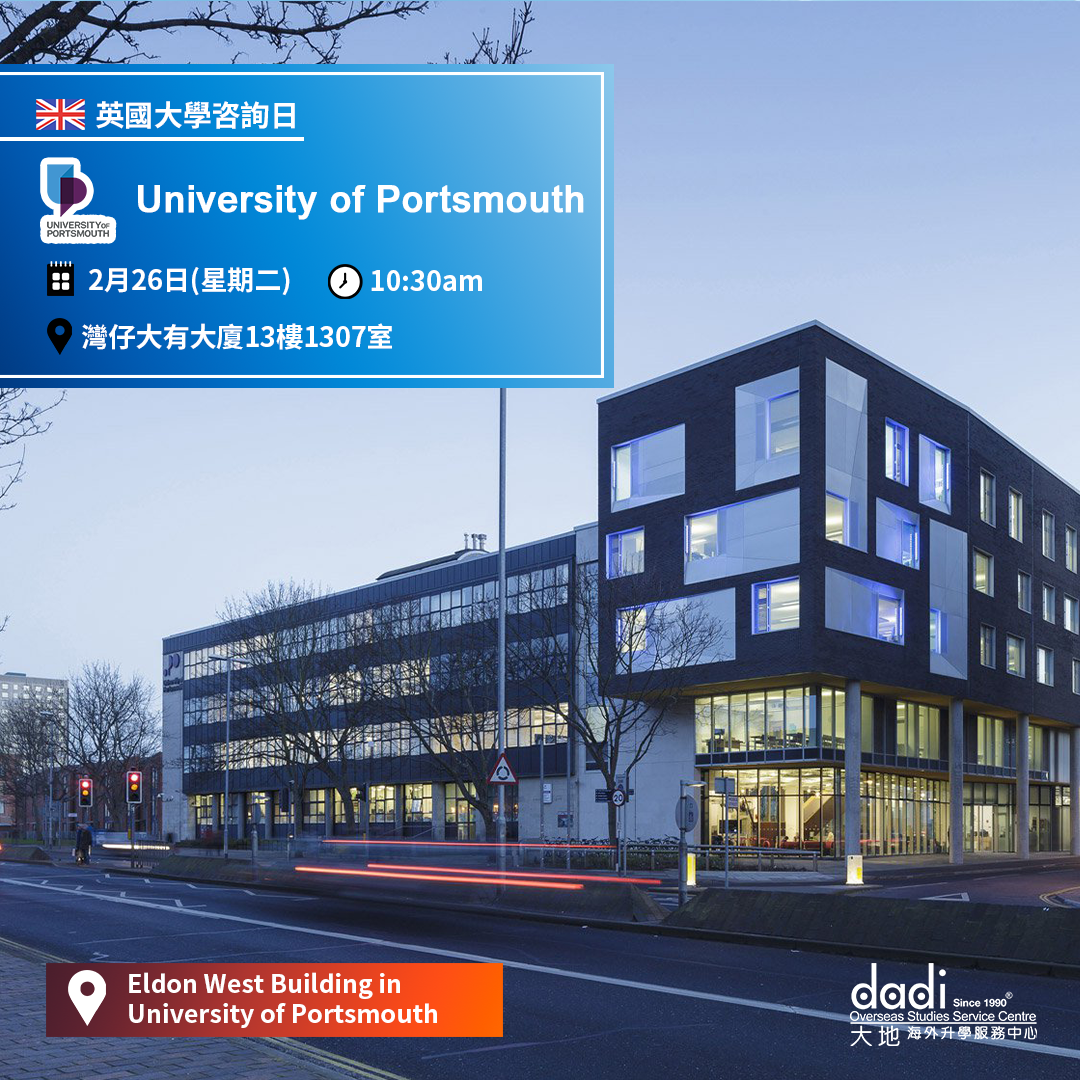 University of Portsmouth WC Appointment 26FEB2019_Instagram