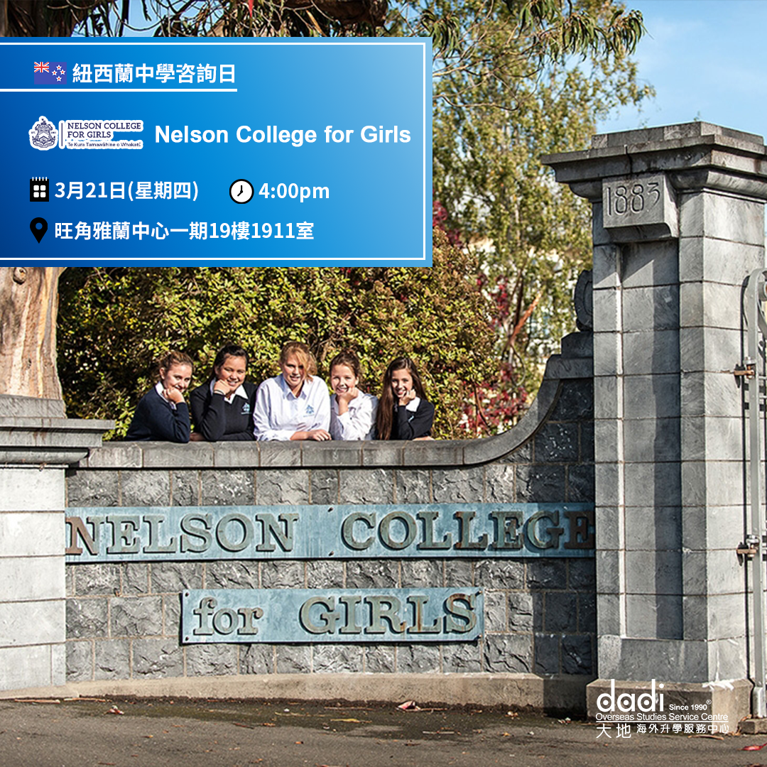 Nelson College for Girls Appointment 21MAR2019_Instagram