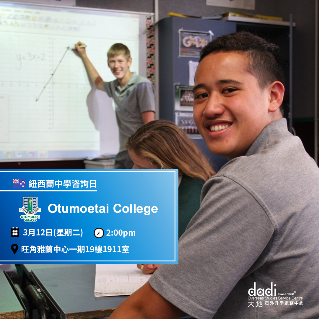 Otumoetai College Appointment 12MAR2019_Instagram