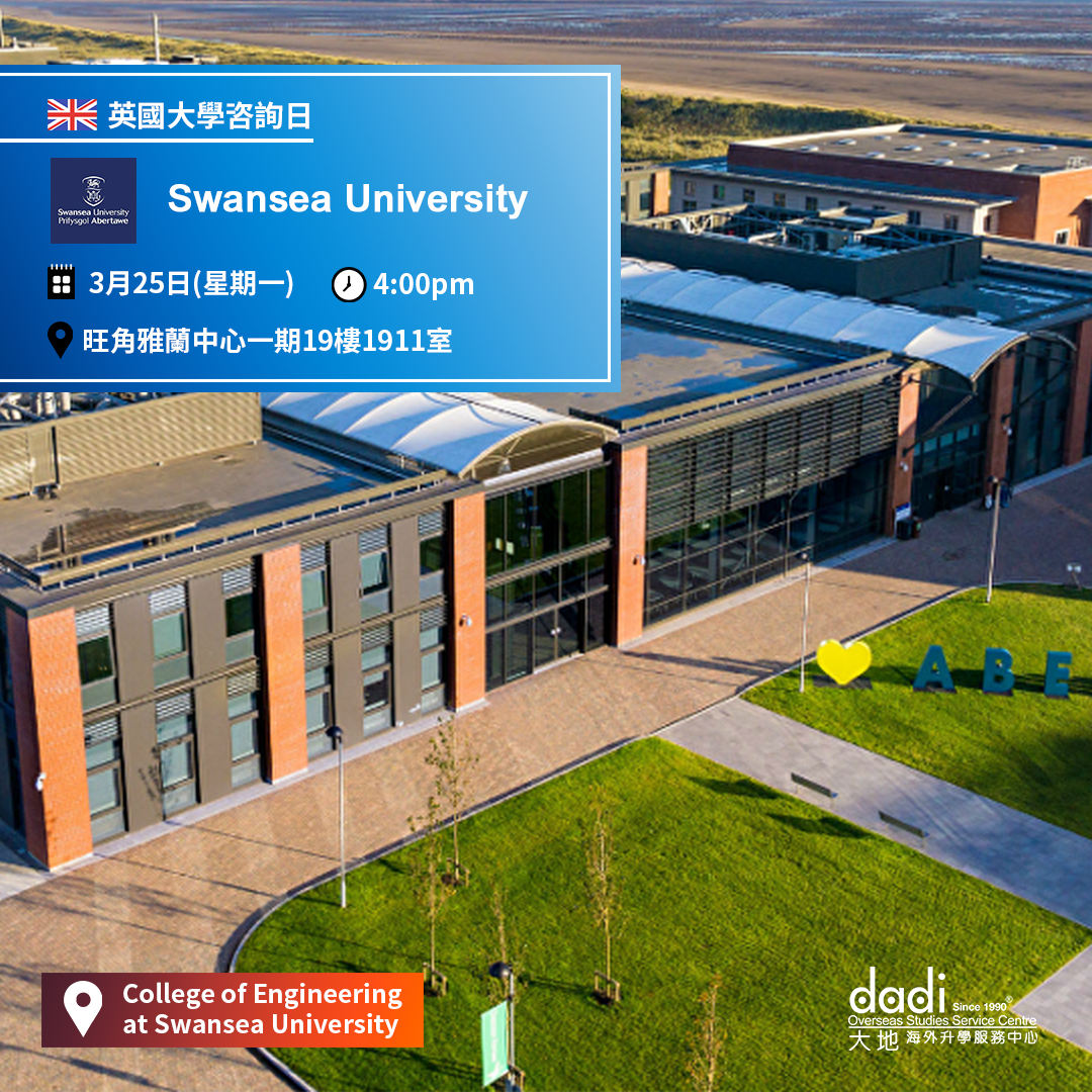 Swansea University Appointment 25MAR2019_Instagram