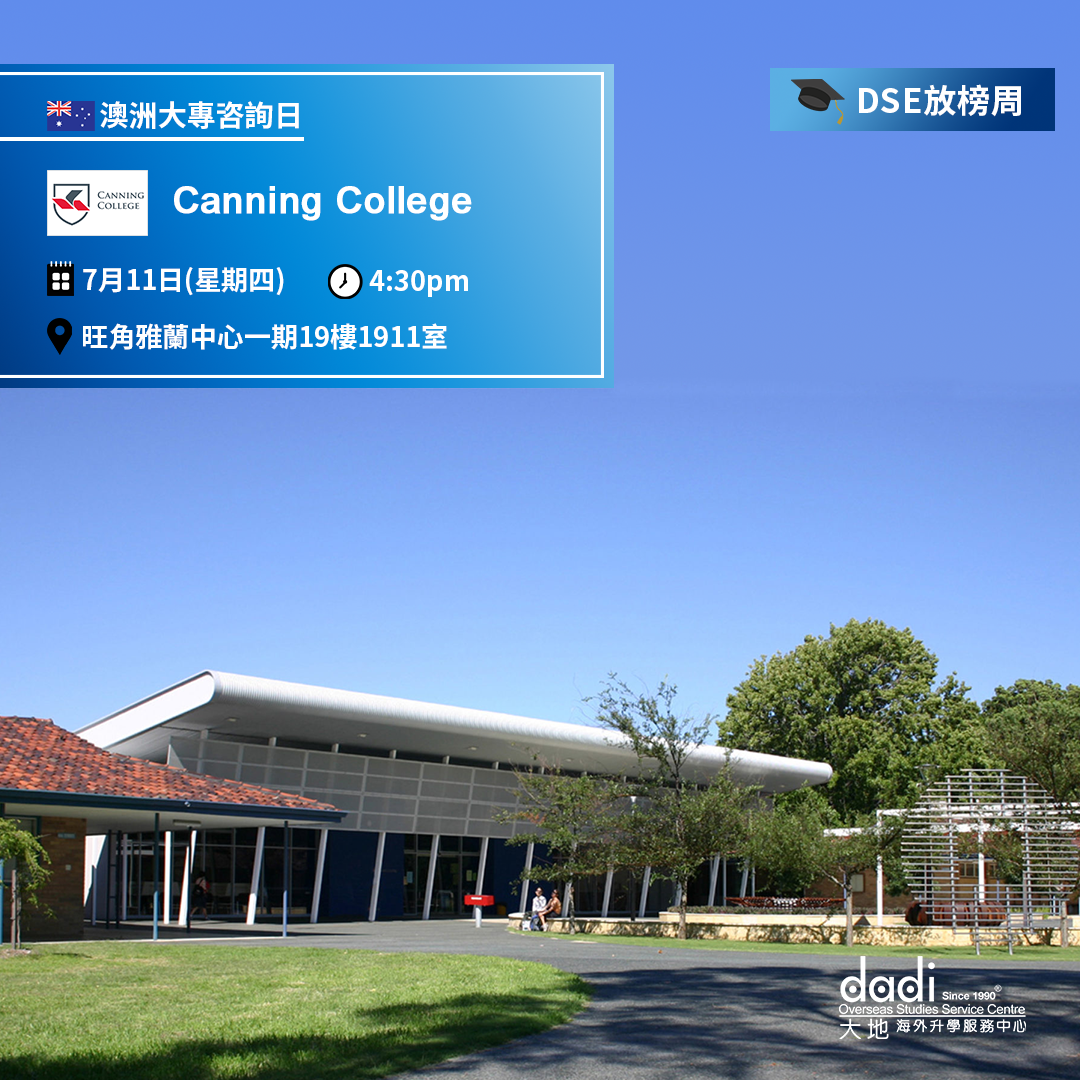 Canning College Appointment 11JUL2019_Instagram